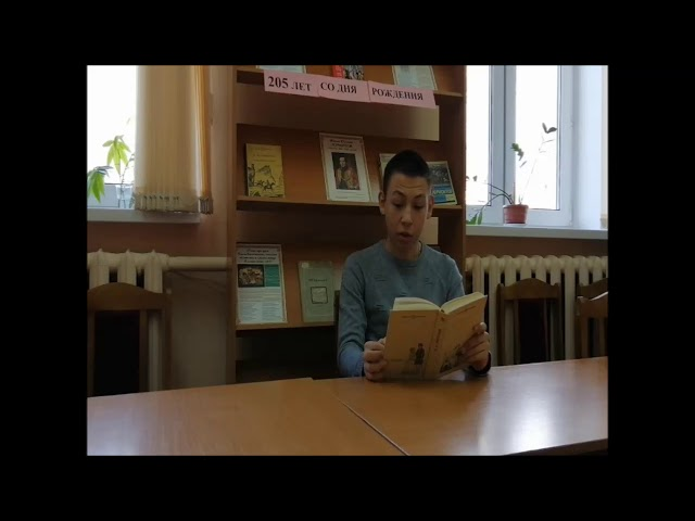 Изображение предпросмотра прочтения – НикитаРосляков читает отрывок изпроизведения «Обломов» И.А.Гончарова