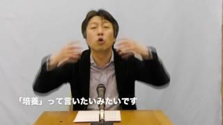知らない歌を歌ってみよう「虹色のバイヨン」編 出演:にった(ダブルエ...