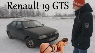 [Тест-драйв] Renault 19 GTS 1.7