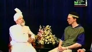 English Mulaqaat (Meeting) on May 8th, 1994 with Hazrat Mirza Tahir Ahmad (rh)