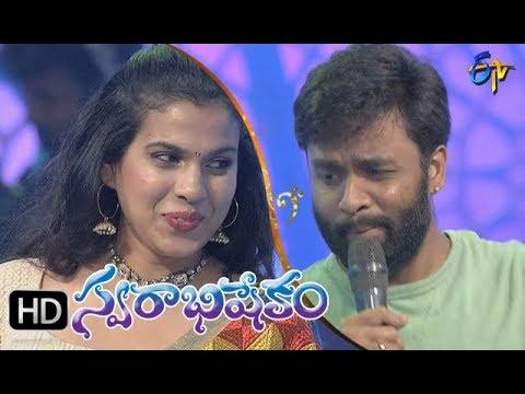 Vinara Song | Hemachandra, Sravana Bhargavi Performance | Swarabhishekam | 10th September 2017