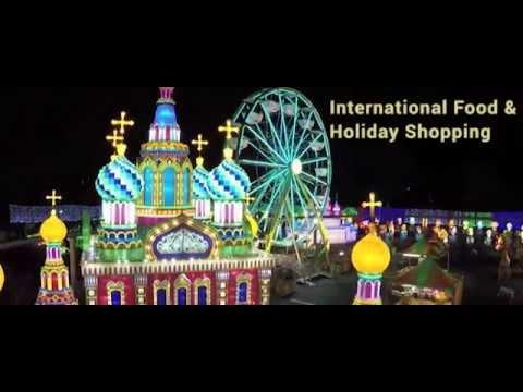 Global Winter Wonderland - Tulare Ca - YouTube