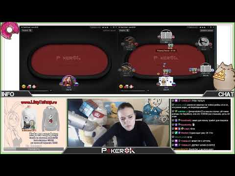 Играем в покер на реальные деньги