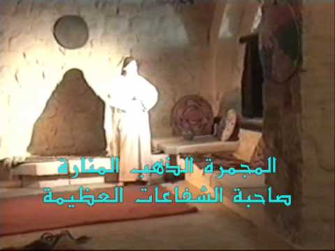 Hymn For Virgin Mary : Tamav Maria † ترنيمه للسيده العذراء : تماف ماريا