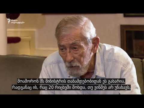 Interview with Vakhtang Kikabidze