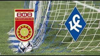 Ufa U21 vs Krylya Sovetov Samara U21 full match