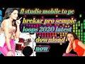 All Dholki DRUM Break Sample LOOPS PRO  PACK 2020  Free Download ।।