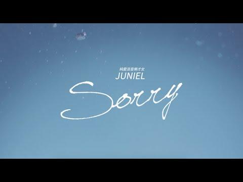 JUNIEL - Sorry (華納official HD 高畫質官方中字版)