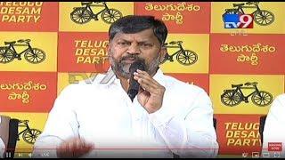 T-TDP L. Ramana Press Meet LIVE || Hyderabad - TV9