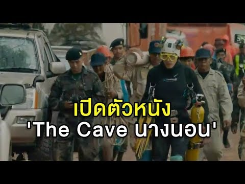 กินเจโคราช-ภูเก็ตคึกคัก ม้าทรงโชว์อภินิหารหวาดเสียว - วันที่ 03 Oct 2019 Part 40/42
