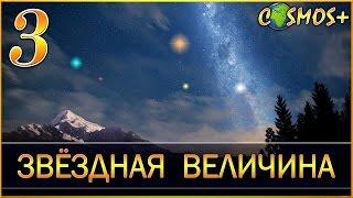 видео Астронет > Астрономическое прошлое и будущее Земли