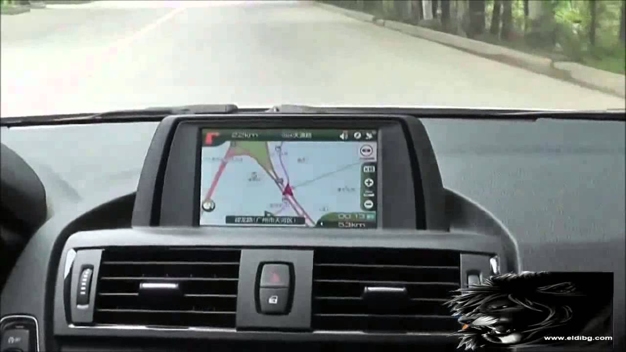 bmw idrive multimedia system 1 3 5 7 x1 x3 series car wifi. Black Bedroom Furniture Sets. Home Design Ideas