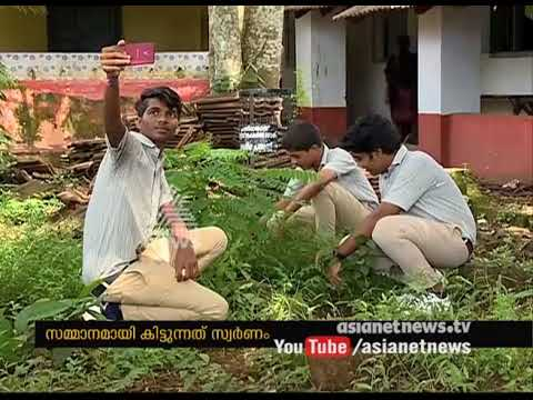 'Green Clean' project launched in Kozhikode
