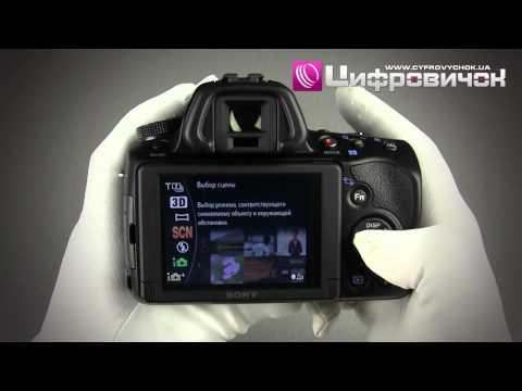 Видеообзор Sony SLT-A37