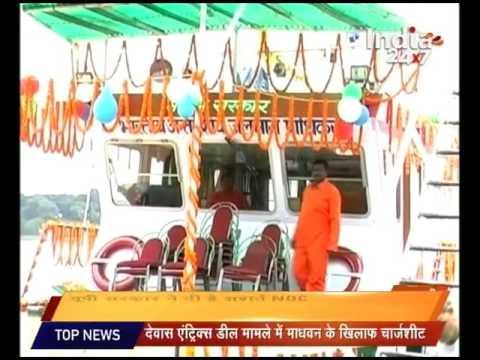 Union shipping minister Nitin Gadkari to flag off first freight ship in Varanasi In Ganga