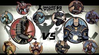 Shadow Fight 2 Gates Of Shadows Vs BodyGuard + Titan