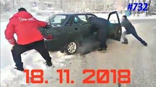 ☭★Подборка Аварий и ДТП/Russia Car Crash Compilation/#732/November 2018/#дтп#авария