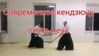 Aikido kenjutsu and bokken tori