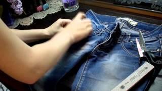 дырявые, рваные джинсы своими руками :)