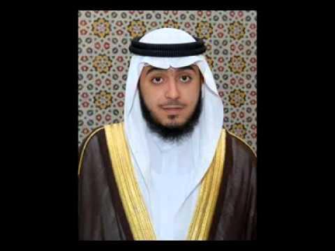 Fahd Al Kandari - Sura Yusuf