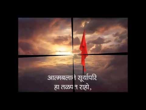 RSS prarthana-नमस्ते सदा वत्सले मातृभूमे