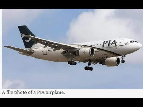 PIA pays $7m to leasing company, remaining amount to be settled, London High Court told