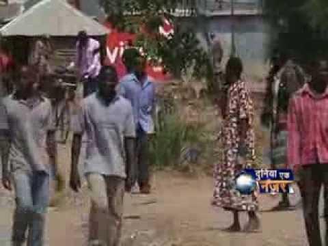 40 die in DR Congo capital in heavy gunfire & other international headlines (Hindi)