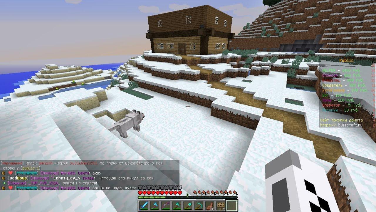 Выживание на сервере #3 с Cod99. Пострили магазин: Зимняя усадьба