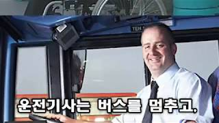 승객이 휠체어를 위한 공간 만들기를 거부하자, 버스 드라이버는 믿을 수 없는 방법으로 완 벽하게 승객들을 혼냈다.. /Ranking World
