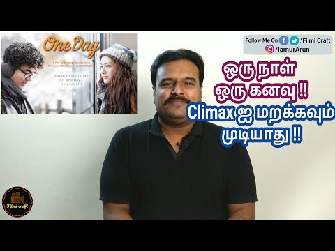 One Day (2016) Thai Movie Review In Tamil By Filmi Craft