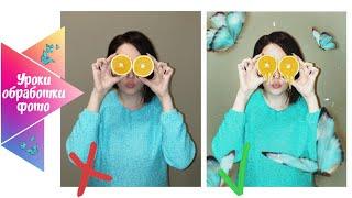 Как сделать тающие апельсины. Уроки обработки мобильных фото.