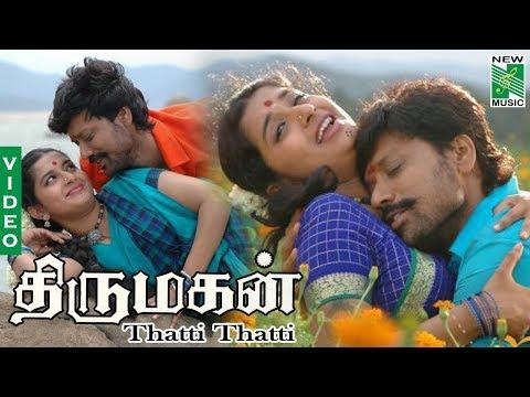 Thatti Thatti Video  Thirumagan   Deva  S.J.Surya   Meera Jasmine