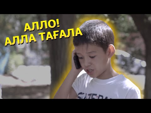 Смотреть или скачать Құдайға телефон соққан бала туралы фильм онлайн бесплатно в качестве