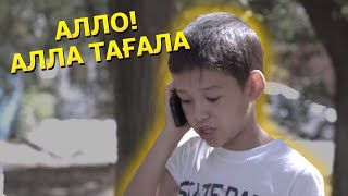 Құдайға телефон соққан бала туралы фильм