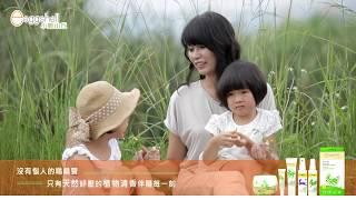 【用品類】eggshell小鹿山丘 - 防蚊用品拍攝花絮 | 花絮影片 | PIAD影片製作公司