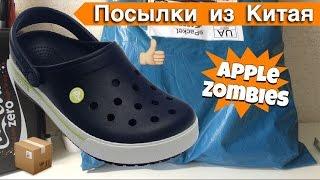 Посылки из Китая:) Crocs с aliexpress ( супер обувь ) #148(Я нашёл магазин где есть большой выбор crocs : http://alipromo.com/cashback/view/ob0nb9lq59u3xy8ms5xigz5i0fl02u1i/ ..., 2016-09-05T11:30:01.000Z)