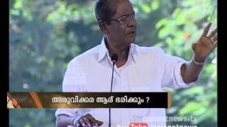 Aruvikkara Election NerkkuNer 29/05/15