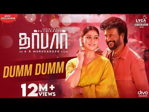 darbar-(tamil)---dumm-dumm-(video-song)-|-rajinikanth-|-ar-murugadoss-|-anirudh-|-subaskaran