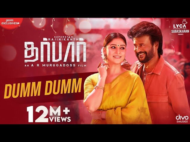 DARBAR (Tamil) - Dumm Dumm (Video Song)   Rajinikanth   AR Murugadoss   Anirudh   Subaskaran