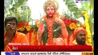 Hanuman Jayanti Shobha Yatra in Hyderabad - Mahaa Telugu News