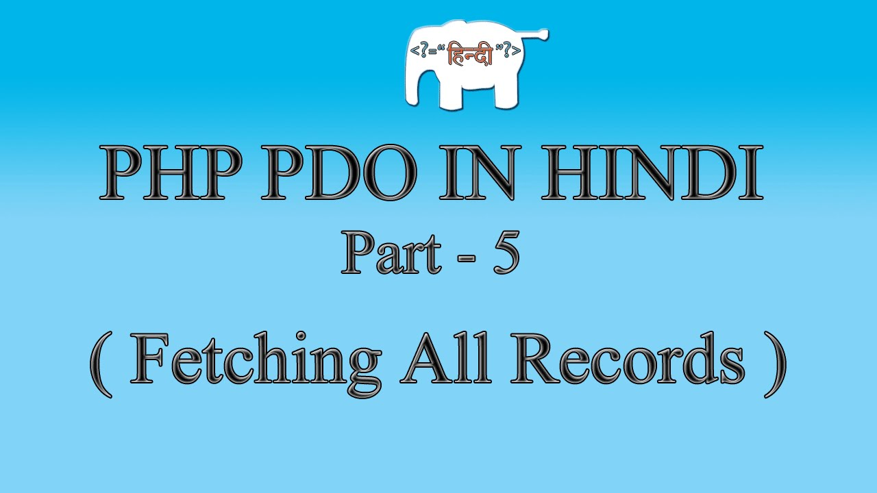 PHP MySQL/PDO Tutorial in Hindi/Urdu (Fetching All Records) | Part-5