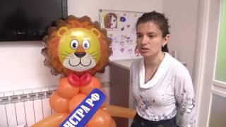 В Истре открылся детский медицинский центр «Семья»!(, 2016-05-20T16:42:59.000Z)