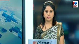 ഒരു മണി വാർത്ത   1 P M News   News Anchor - Veena Prasad   June 21, 2018