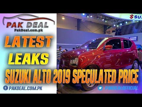 Suzuki Alto 2019 Speculated Price In Pakistan - Cars In Pakistan