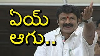 Nandamuri Balakrishna Serious Warning To YSRCP Leaders | AP Assembly | 6TV