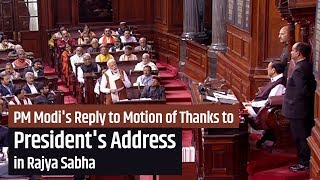PM Modi's Reply to Motion of Thanks to President's Address in Rajya Sabha | PMO