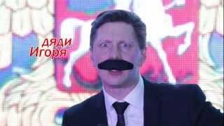 Дуэт ЖЖ