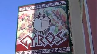Греческий бум в Болгарии(Все больше жителей Греции, которая в ближайшее время может выйти из еврозоны, отправляются на заработки..., 2012-08-21T14:16:02.000Z)