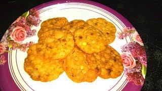 pappu chekkalu | Chekkalu - Rice crackers -Sankranti Traditional snack item | పప్పు చెక్కలు