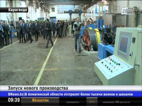 В Караганде будут выпускать стальные канаты